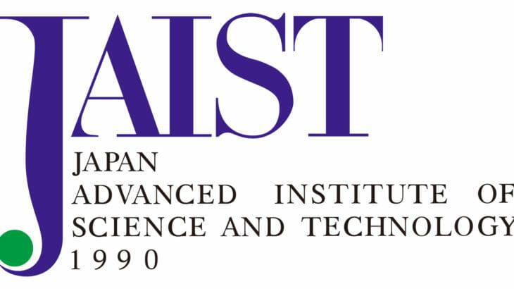 北陸先端科学技術大学院大学(JAIST)東京社会人コース受験体験記